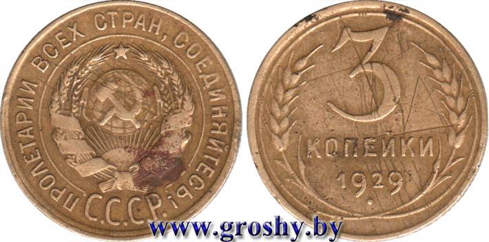 Каталог манет 1 копейка 1999 года цена м